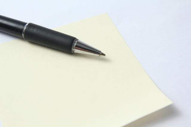 Javaプログラマ求人の職務経歴書の書き方